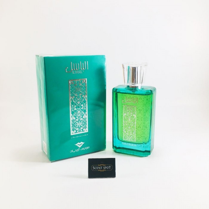 Al Basel by Swiss Arabian (New in Box) 100ml Eau De Parfum Spray (Men)